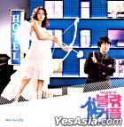 Bad Couple OST (SBS TV Drama)