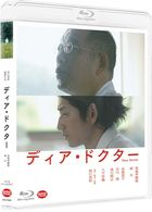 Dear Docter  (Blu-ray) (Japan Version)