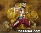 Figuarts Zero : Fate / Grand Order -Absolute Magical Beast Front Babylonia- Gilgamesh