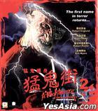 A Nightmare On Elm Street 2: Freddy's Revenge (1985) (VCD) (Hong Kong Version)
