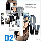 Bleach Beat Collection 3rd Session 02 Grimmjow Jaegerjaques (Japan Version)