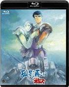 Votoms New Generation: Armored Trooper Votoms Alone Again (Blu-ray) (Japan Version)