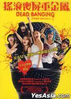 Dead Banging (DVD) (Taiwan Version)
