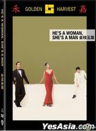 He's A Woman, She's A Man (1994) (DVD) (2020 Reprint) (Hong Kong Version)