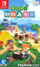 Animal Crossing: New Horizons (Asian Chinese Version)