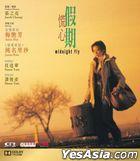 慌心假期 (2001) (Blu-ray) (香港版)