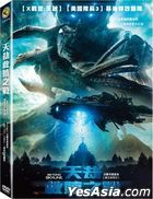 Beyond Skyline (2017) (DVD) (Taiwan Version)