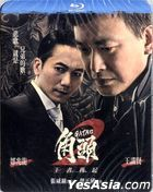Gatao 2: The New Leader Rising (2018) (Blu-ray) (English Subtitled) (Taiwan Version)