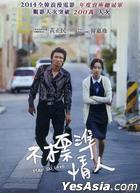 Man In Love  (DVD) (Taiwan Version)