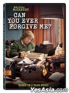 Can You Ever Forgive Me? (2018) (DVD) (US Version)
