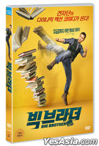 Big Brother (DVD) (Korea Version)