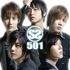 SS501 (Normal Edition)(Japan Version)