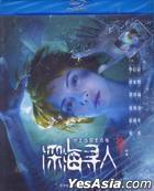 Missing (2008) (Blu-ray) (China Version)