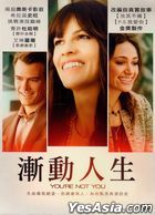 You're Not You (2014) (DVD) (Taiwan Version)