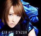 D'AZUR [Type B](ALBUM+DVD) (First Press Limited Edition)(Japan Version)