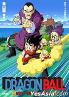 DRAGON BALL 3: Mystical Adventure (DVD) (Hong Kong Version)