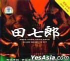 Tian Qi Lang (VCD) (China Version)