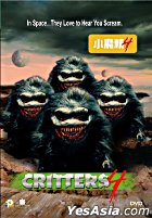 Critters 4 (DVD) (Hong Kong Version)
