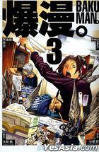 Baku Man (Vol.3)