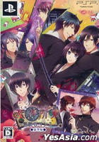 Shinigami Shogyou Kaidan Romance (First Press Limited Edition) (Japan Version)