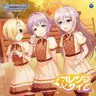 THE IDOLM@STER CINDERELLA GIRLS STARLIGHT MASTER GOLD RUSH! 05 Orange Time (Japan Version)