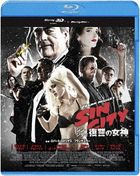 Sin City: A Dame To Kill For (Blu-ray) (Japan Version)