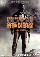 The Last Stand (2013) (DVD) (Hong Kong Version)