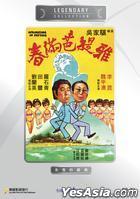 Springtime In Pattaya (DVD) (Hong Kong Version)