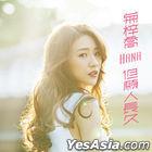 HANA 2018 New Album (SACD) (Limited Edition)