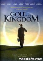 Golf In The Kingdom (2010) (DVD) (US Version)