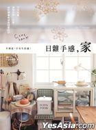 Ri Za Shou Gan , Jia in Taiwan : Bu Zhi Bu Zhi , Huan Xiang Zhuang Xiu , Cai Mai , Zhong Yu Xue Hui You Wen Du De Jia She Ji