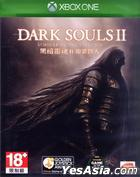 Dark Souls II: Scholar of the First Sin (Chinese Editon) (Asian Version)