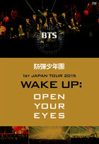 1st JAPAN TOUR 2015 WAKE UP: OPEN YOUR EYES [BLU-RAY](Japan Version)