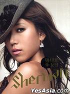 Good Girl (CD+DVD) (Version 2)