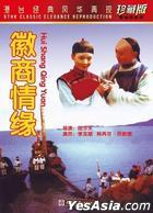 Hui Shang Qing Yuan (DVD) (China Version)