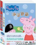粉紅豬小妹 6 佩佩的馬戲團 + 海盜寶 (DVD) (台灣版)