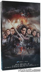 The Legend of JADE SWORD (2018) (DVD) (Ep. 1-65) (End) (China Version)
