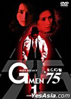 G men '75 Best Select 女men編 Vol.1 (日本版)
