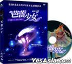 Dance, Subaru! (DVD) (English Subtitled) (Taiwan Version)