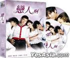 Oh Lovers (DVD) (End) (Multi-audio) (SBS TV Drama) (Taiwan Version)