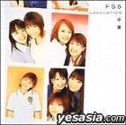 FS - Sotsugyo (Japan Version)