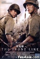 The Front Line (DVD) (Malaysia Version)