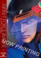 Theatrical Anime Infini-T Force Gachaman Saraba Tomo yo (DVD)(Japan Version)