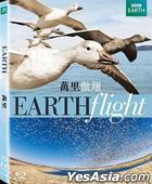 Earth Flight (Blu-ray) (BBC TV Program) (Hong Kong Version)