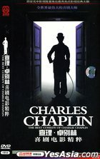 Charles Chaplin (H-DVD) (China Version)