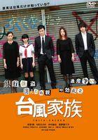 Typhoon Kazoku (DVD) (Normal Edition) (Japan Version)