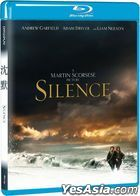 Silence (2016) (Blu-ray) (Taiwan Version)