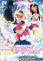 Pretty Soldier Sailor Moon Act ZERO - The Birth of Sailor V (Japan Version)