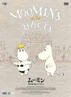 Moomins on the Riviera (DVD) (Normal Edition) (Japan Version)