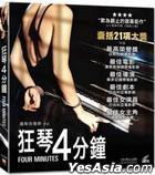 Four Minutes (DVD) (Hong Kong Version)